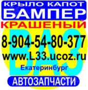 Бампер Приора,  Калина,  Гранта бампер ваз 2114 бампер 2110 ваз 2112
